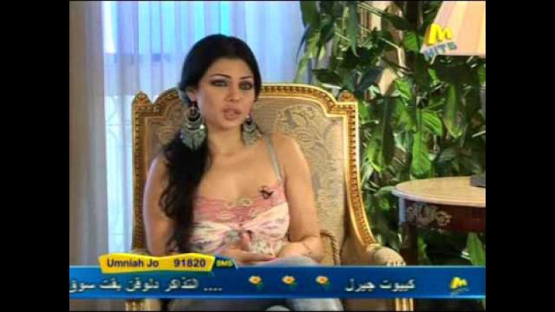 Haifa Wehbe- Melody interview Pt.1