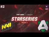 Na'Vi vs Alliance #2 | SL Ileague Season 3 Dota 2
