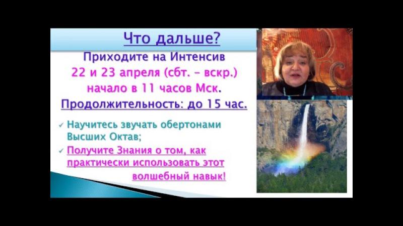 В Альфу - через звук, Елена Дворяшина, 11.04.2017