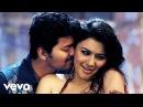 Velayudham Mayam Seidhayo Video Vijay Hansika Vijay Antony