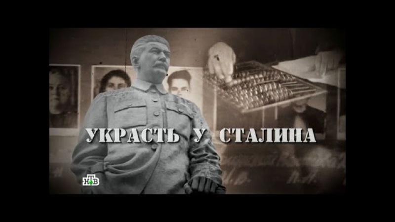 Вторая мировая. Великая Отечественная. Фильм шестой