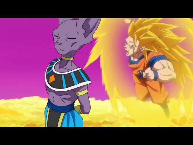 Dragon Ball Z ⍟ A Batalha dos Deuses ⍟ Bills x Goku SSJ3 ⍟ Dublado ⍟ PT-BR