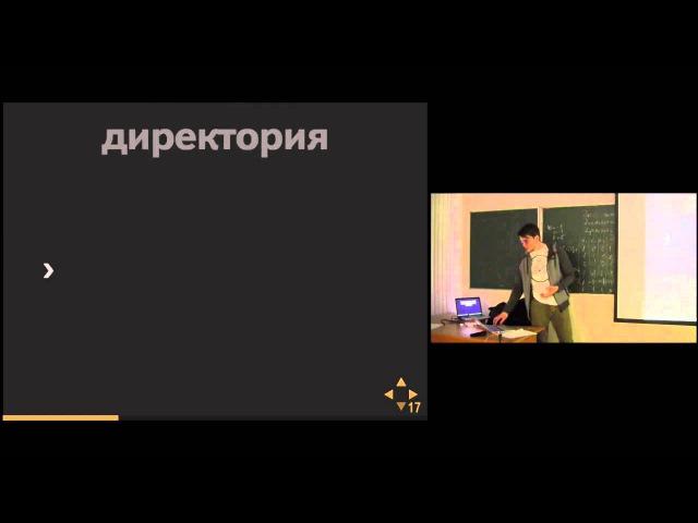 001. Github. Командная разработка - Роман Парадеев и Олег Мохов
