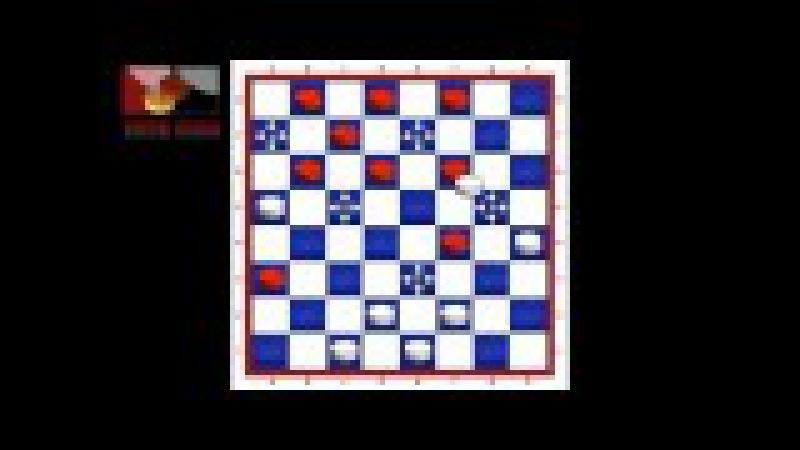 Для начинающих Русские шашки. No-121_130.