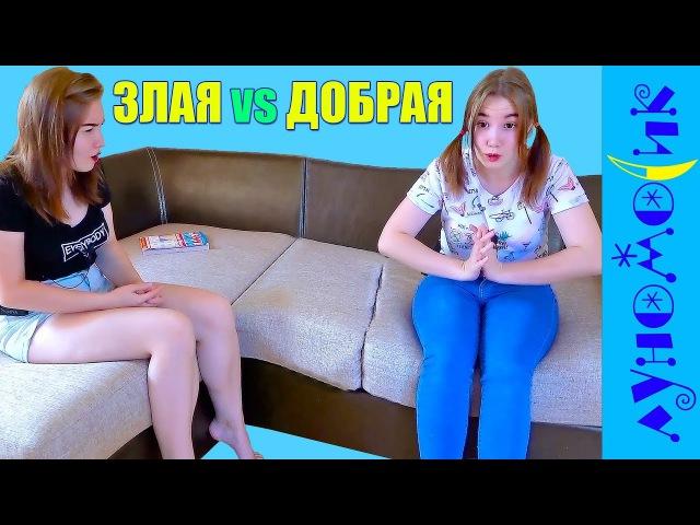 Вредные детки ДВЕ СЕСТРЫ Bad baby twin