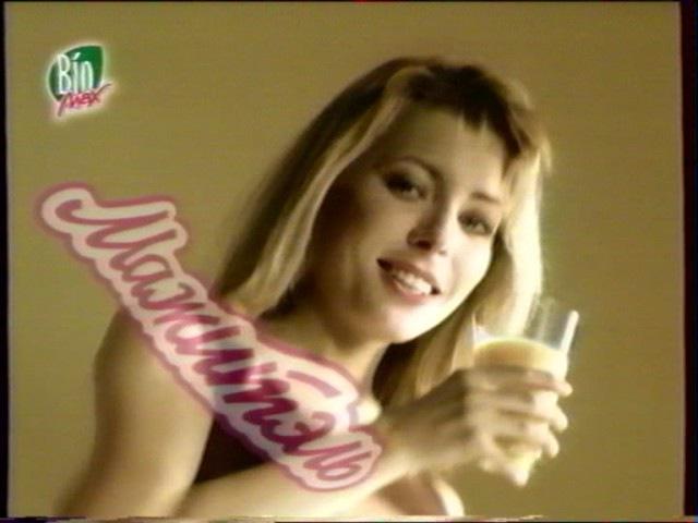 Рекламный блок (РТР, 6.10.2001) (3)