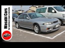 RARE 4 Door Nissan Skyline GT R BCNR33 Autech Version 40th Anniv