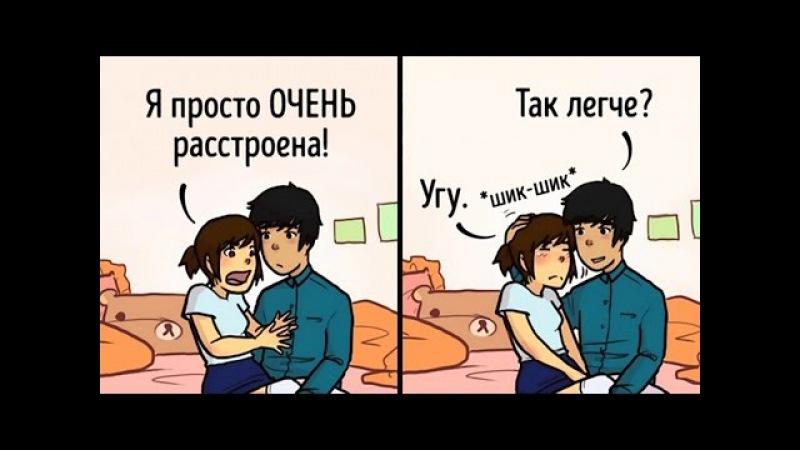 Вот такая должна быть любовь