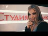 Лена Ленина, Краснодар, Модели с мороженым