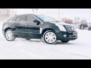 Ехай на Cadillac SRX II 3.6 308 HP