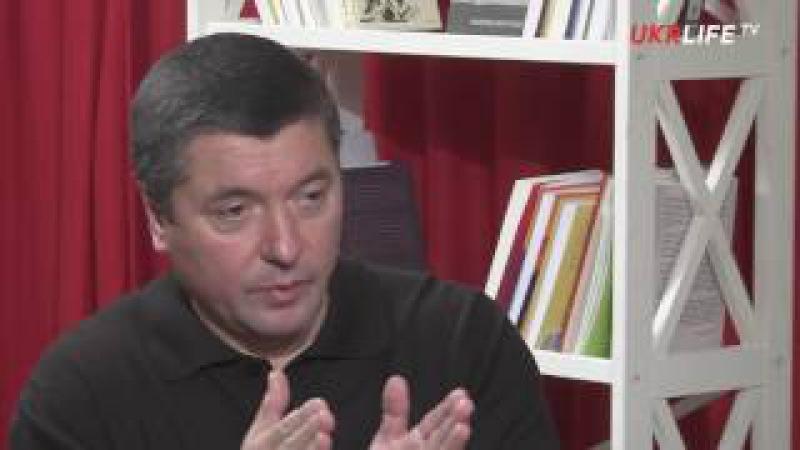 Віталій Бала Як помилився Саакашвілі та чому виграв Трамп - UKRLIFE.TV