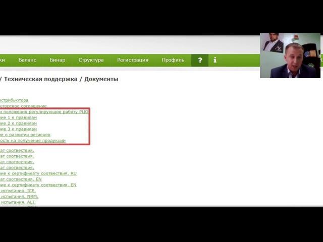 APL GO Черемных Павел вебинар на тему РЦО - важность здесь и сейчас!