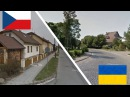 Чехия и Украина. Сравнение. Йиглава - Ужгород. Україна - Росія. Česko - Ukrajina. Ukraine -Czechia.