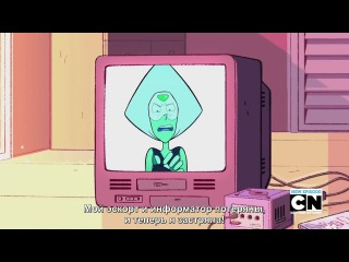 S02E11 Steven Universe - Крик о помощи / Cry for help (RUS SUB)