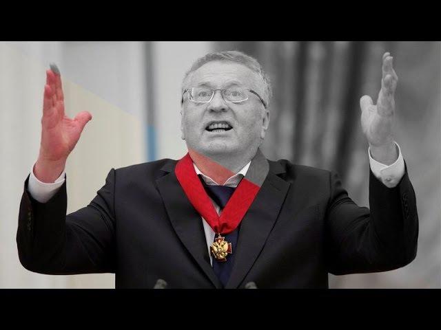 Жириновский призвал не показывать народу доходы депутатов и министров