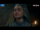 Воскресший Эртугрул 17 серия на русском