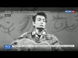 Боб Дилан - Нобелевскии