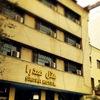 Sadra Hotel
