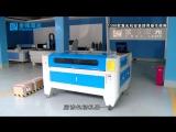 Видео мантажа лазерного станки из JQ LASER