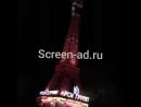 В Дагестане подростки взобрались на «Эйфелеву башню»