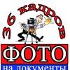 Фотосувениры в Омске
