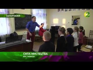 Акценти дня - Вихованці музичної школи № 4 поділилися творчим досвідом - 07.12.2016 - YouTube (360p)