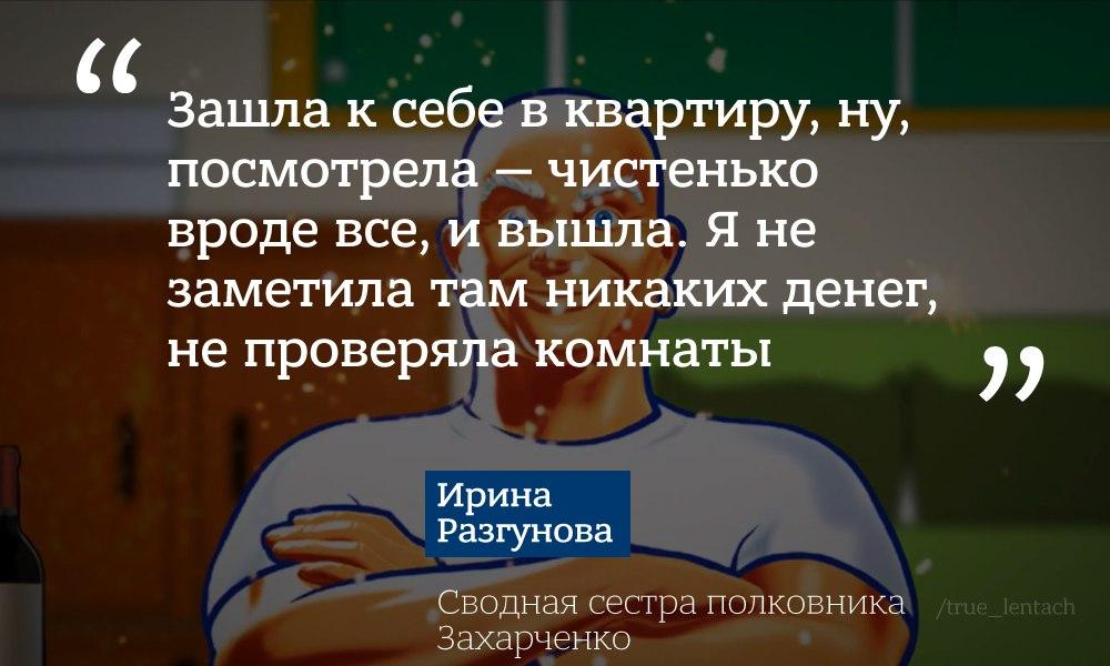 https://pp.vk.me/c836435/v836435125/311/YEsemSCjY9A.jpg