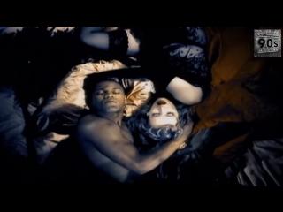 S·E·X·Appeal – Voulez Vous Coucher Avec Moi (1996)