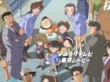 El Detectiu Conan - Opening - 12 - Kaze No Rarara (風のららら) [Mai Kuraki]