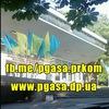 Priemnaya-Komissia Pgasa
