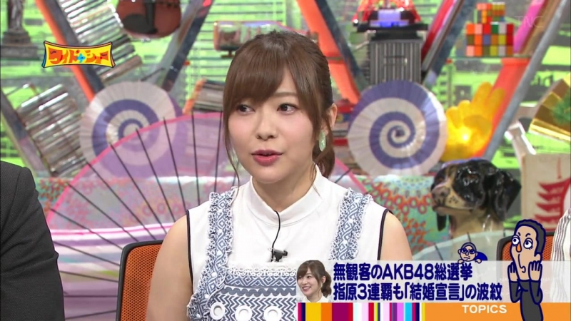 WIDE na SHOW (2017.06.25) - Sashihara Rino Kojima Ruriko Ishihara Yoshizumi Kato Hifumi (Shogi player) (指原莉乃 小島瑠璃子 石原