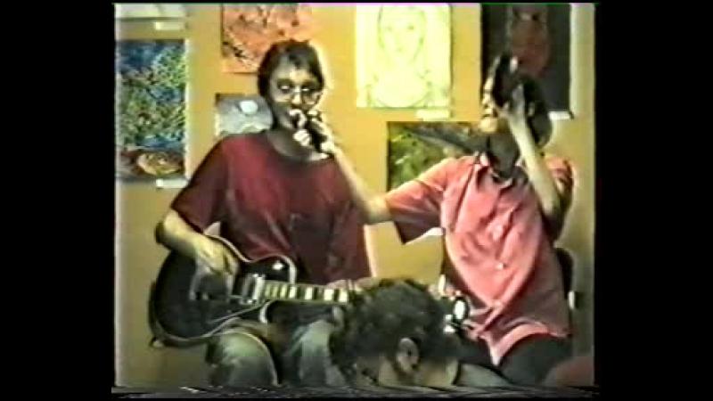 Соломенные Еноты - Концерт в клубе Зеркало (Москва, 31.05.2000 г.)