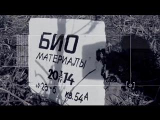 Песня русского который понял - Земля соседа к нам непреклонна