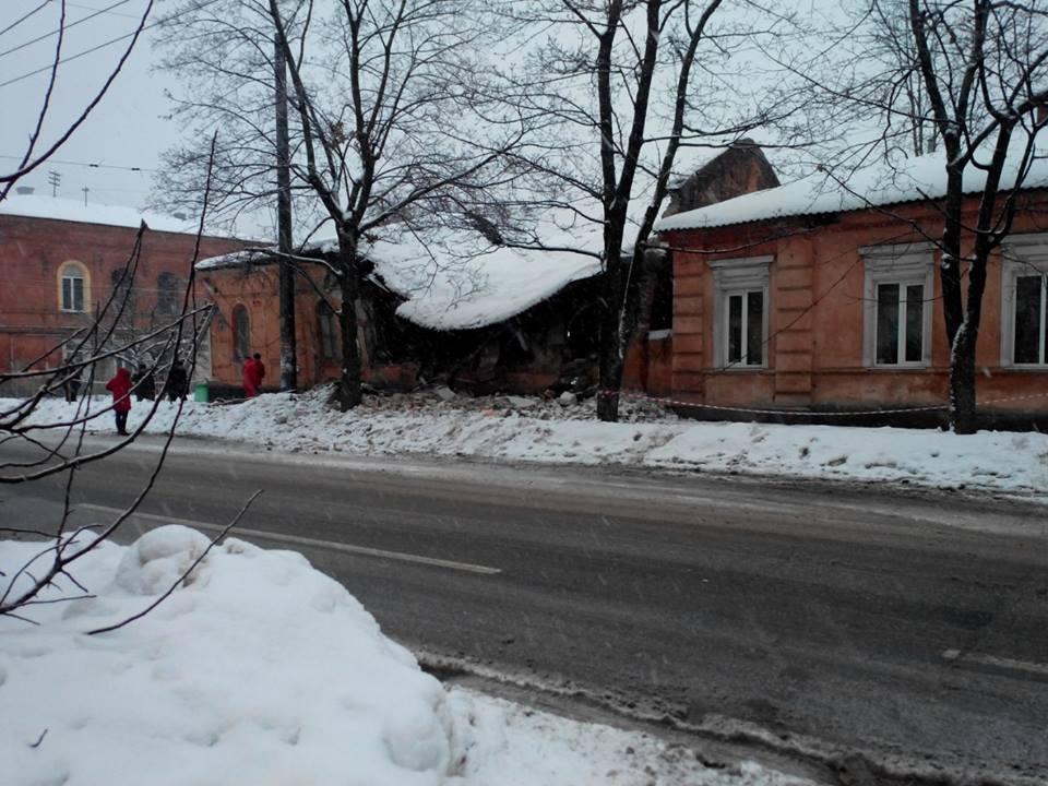 В Харькове рухнул дом (ФОТО)