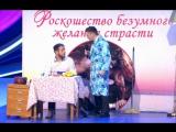 КВН 2017 - 03 - Вторая однавосьмая, музыкальный фристайл - Доброжелательный Роман (Санкт-Петербург)