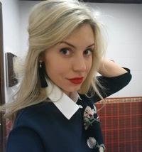 Наташа Лав