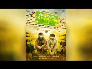 Добро пожаловать в Карачи (2015) | Welcome to Karachi