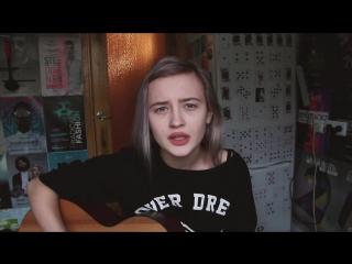 Pyrokinesis - моя девочка софт-гранж (cover лера яскевич),красивая девушка классно спела,красивый голос,отлично поёт,поёмвсети