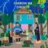 Chancha via circuito feat lido pimienta