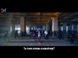 [RUS SUB] BTS - Not Today