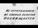 """Песня о погибшем друге - В бой идут одни """"старики"""""""