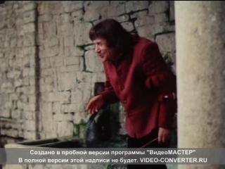 Лекция в средневековом университете (из к/ф Вход в лабиринт. СССР, 1989)