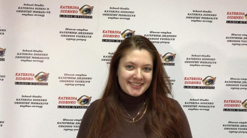 С нами исполняются мечты.. отзыв Юлианы об обучении в Lash Academy by Katerina Didenko » Freewka.com - Смотреть онлайн в хорощем качестве