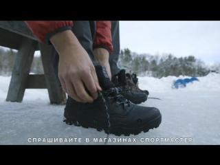 Новые Merrell Capra Glacial Ice+ c инновационной подошвой Vibram Arctic Grip