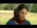 Аромат шиповника 18 серия