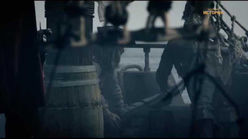 BBC. Расшифрованные сокровища (Сокровища мира) / Treasures Decoded / S. 2. 04. Корабль Чёрной Бороды / Blackbeard's Ship
