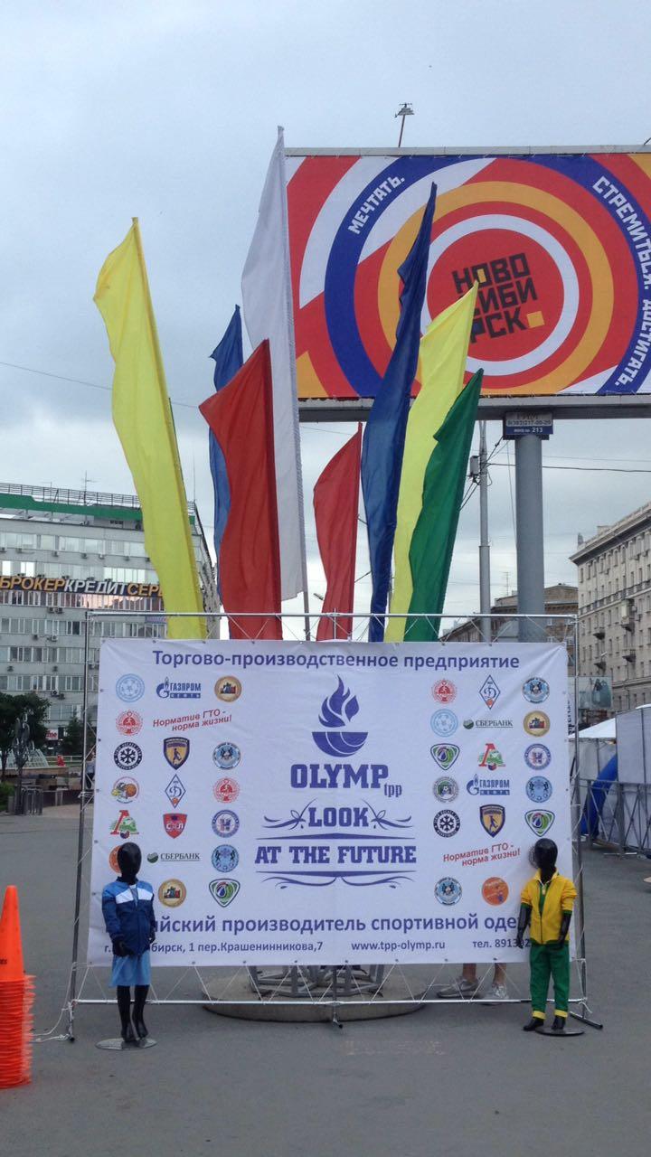 25 июня г. Новосибирск отметил 124-летие