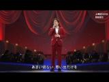 Matsubara Takeshi - Shanghai gaeri no Lil (2015)