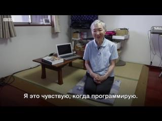 Японская бабушка, сев за компьютер в 60 к 82-м стала разработчиком мобильных игр.
