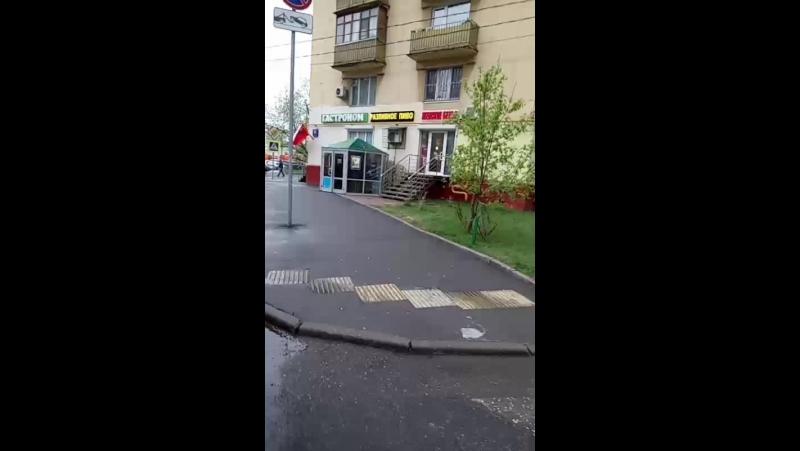 парад победы конец)